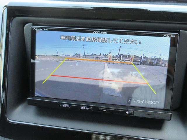X 4WD セーフティセンス 社外ナビ バックカメラ Bluetooth ETC クルーズコントロール 左側パワースライドドア LEDヘッドライト(7枚目)