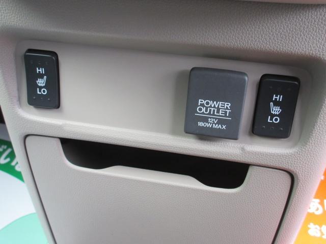 Gコンフォートパッケージ 衝突被害軽減ブレーキ プッシュスタート HIDライト シートヒーター(9枚目)