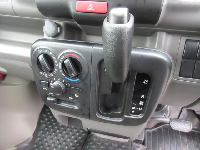 PA パートタイム4WD エアコン パワステ ライトレベライザー AMFMラジオ ABS(8枚目)