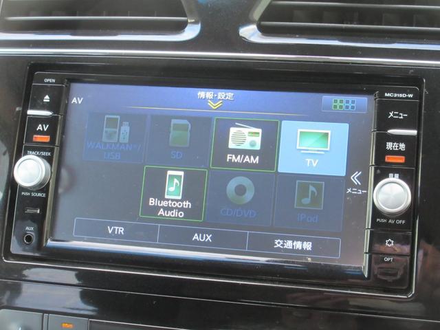 ハイウェイスター Vセレクション+セーフティII 4WD 純正ナビ TV アラウンドビューモニター ETC 衝突軽減ブレーキ 両側パワースライドドア プッシュスタート(6枚目)