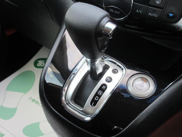 ハイウェイスター Vセレクション+セーフティII 4WD 純正ナビ TV アラウンドビューモニター ETC 衝突軽減ブレーキ 両側パワースライドドア プッシュスタート(9枚目)