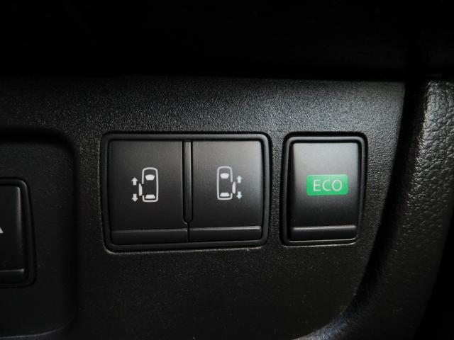 ハイウェイスター Vセレクション+セーフティII 4WD 純正ナビ TV アラウンドビューモニター ETC 衝突軽減ブレーキ 両側パワースライドドア プッシュスタート(12枚目)