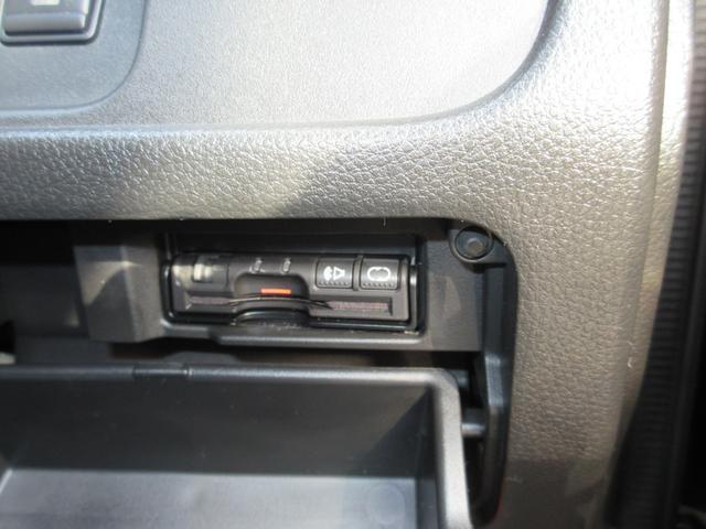 ハイウェイスター Vセレクション+セーフティII 4WD 純正ナビ TV アラウンドビューモニター ETC 衝突軽減ブレーキ 両側パワースライドドア プッシュスタート(16枚目)