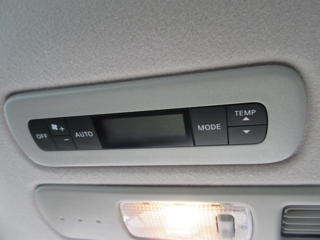 ハイウェイスター Vセレクション+セーフティII 4WD 純正ナビ TV アラウンドビューモニター ETC 衝突軽減ブレーキ 両側パワースライドドア プッシュスタート(17枚目)