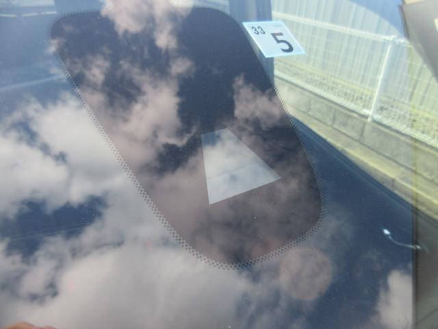 ハイウェイスター Vセレクション+セーフティII 4WD 純正ナビ TV アラウンドビューモニター ETC 衝突軽減ブレーキ 両側パワースライドドア プッシュスタート(26枚目)