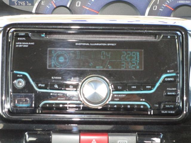 Gスペシャル 純正CD/USBデッキ キーフリー 左側電動スライドドア エコアイドル(7枚目)