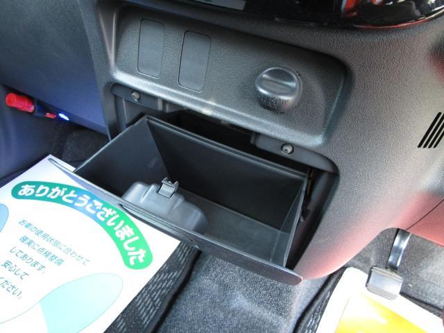 Gスペシャル 純正CD/USBデッキ キーフリー 左側電動スライドドア エコアイドル(15枚目)