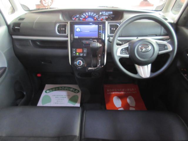 カスタムX トップエディションリミテッドSAIII 4WD 純正ナビ フルセグ Bluetooth 衝突被害軽減ブレーキ パノラマモニター LEDヘッドライト 両側パワースライドドア シートヒーター(6枚目)