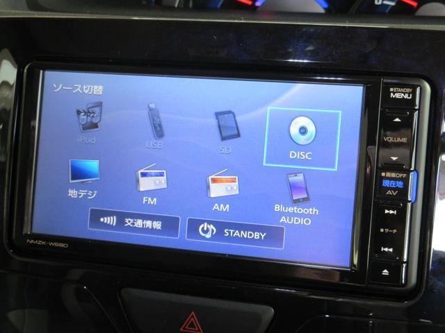 カスタムX トップエディションリミテッドSAIII 4WD 純正ナビ フルセグ Bluetooth 衝突被害軽減ブレーキ パノラマモニター LEDヘッドライト 両側パワースライドドア シートヒーター(7枚目)