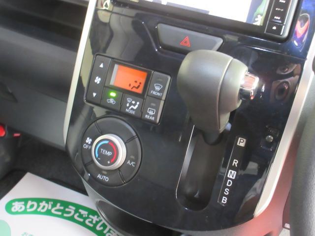 カスタムX トップエディションリミテッドSAIII 4WD 純正ナビ フルセグ Bluetooth 衝突被害軽減ブレーキ パノラマモニター LEDヘッドライト 両側パワースライドドア シートヒーター(9枚目)
