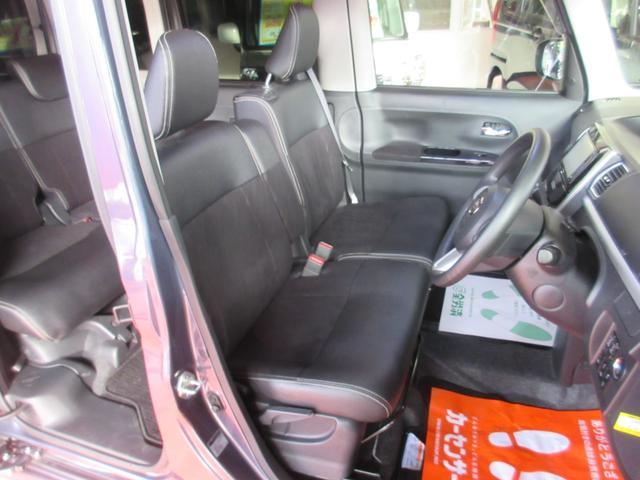 カスタムX トップエディションリミテッドSAIII 4WD 純正ナビ フルセグ Bluetooth 衝突被害軽減ブレーキ パノラマモニター LEDヘッドライト 両側パワースライドドア シートヒーター(16枚目)