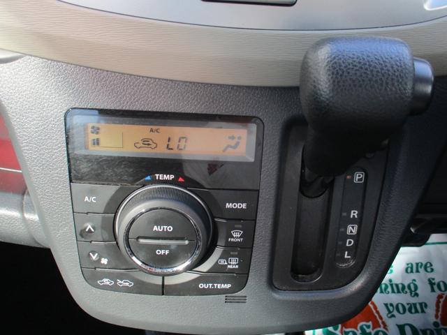 XG 4WD 純正CDデッキ キーレス アイドリングストップ シートヒーター オートエアコン ライトレベライザー(8枚目)
