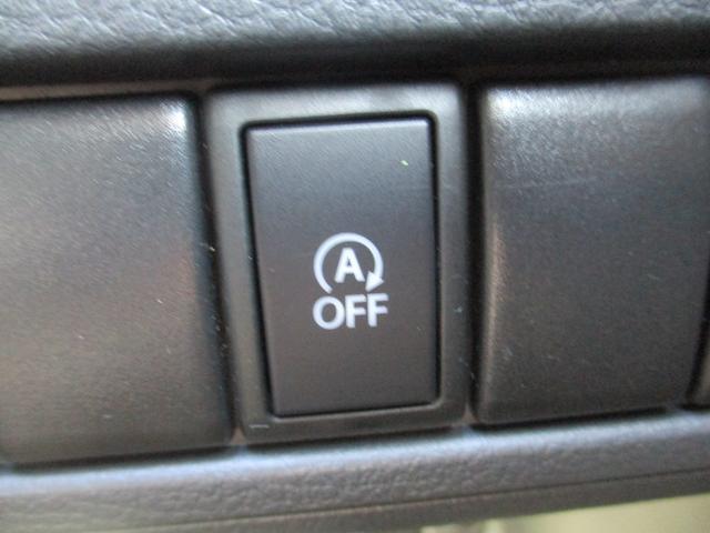 XG 4WD 純正CDデッキ キーレス アイドリングストップ シートヒーター オートエアコン ライトレベライザー(12枚目)
