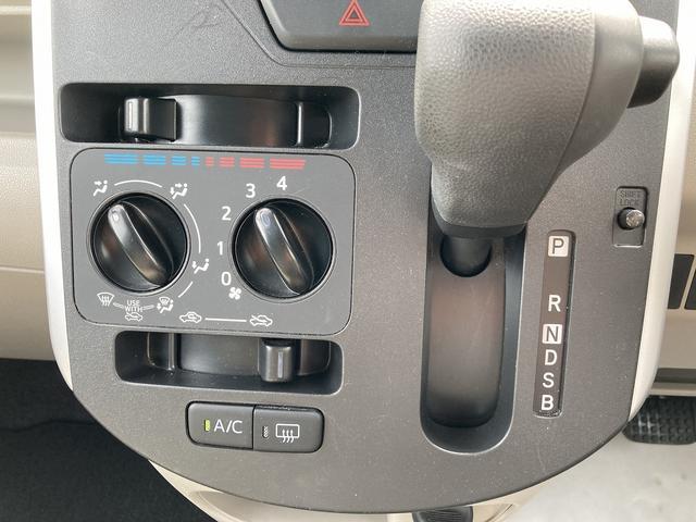 フレンドシップ ウェルカムシート L SAII リモコン付助手席回転シート 両側イージークローザー(22枚目)