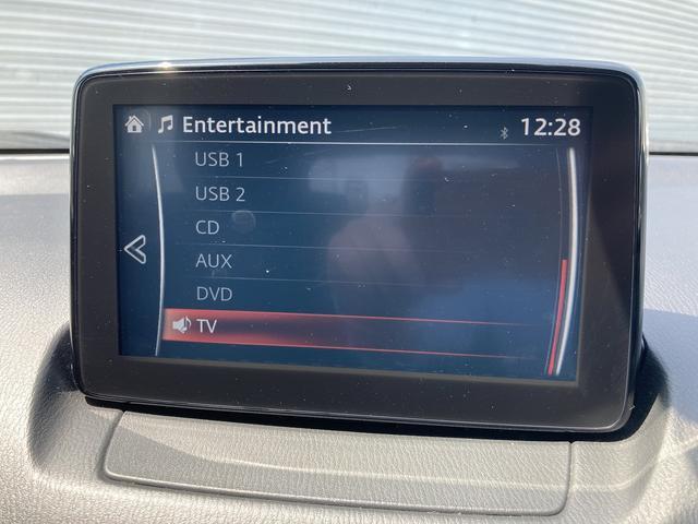 XD プロアクティブ 純正ナビ フルセグTV 衝突軽減ブレーキ マツダレーダークルーズコントロール ハーフレザーシート バックカメラ スマートインETC パドルシフト アルミペダル DVDプレーヤ(30枚目)