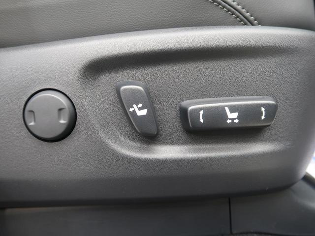 TX Lパッケージ・ブラックエディション 登録済未使用車 現行型 衝突軽減 レーダークルーズ ムーンルーフ 本革シート 専用18インチアルミホイール ルーフレール 前席パワーシート シートヒーター クリアランスソナー LEDヘッド(30枚目)