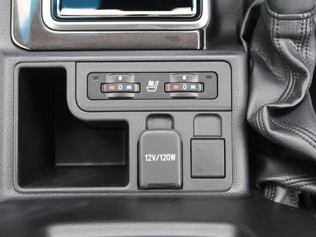 TX Lパッケージ・ブラックエディション 登録済未使用車 現行型 衝突軽減 レーダークルーズ ムーンルーフ 本革シート 専用18インチアルミホイール ルーフレール 前席パワーシート シートヒーター クリアランスソナー LEDヘッド(34枚目)