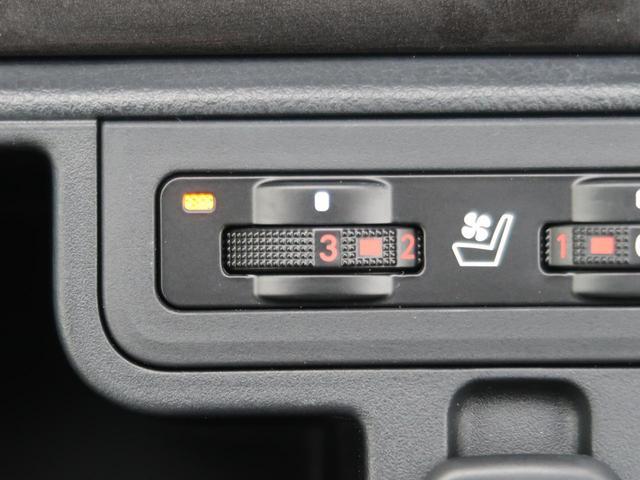 TX Lパッケージ・ブラックエディション 登録済未使用車 現行型 衝突軽減 レーダークルーズ ムーンルーフ 本革シート 専用18インチアルミホイール ルーフレール 前席パワーシート シートヒーター クリアランスソナー LEDヘッド(36枚目)