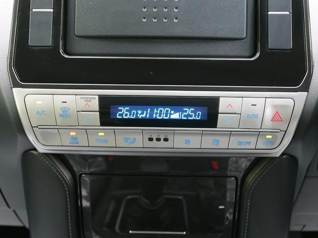 TX Lパッケージ・ブラックエディション 登録済未使用車 現行型 衝突軽減 レーダークルーズ ムーンルーフ 本革シート 専用18インチアルミホイール ルーフレール 前席パワーシート シートヒーター クリアランスソナー LEDヘッド(37枚目)