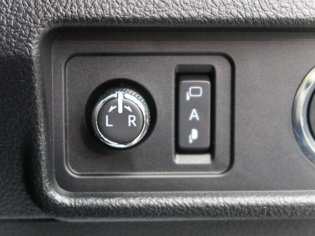TX Lパッケージ・ブラックエディション 登録済未使用車 現行型 衝突軽減 レーダークルーズ ムーンルーフ 本革シート 専用18インチアルミホイール ルーフレール 前席パワーシート シートヒーター クリアランスソナー LEDヘッド(41枚目)