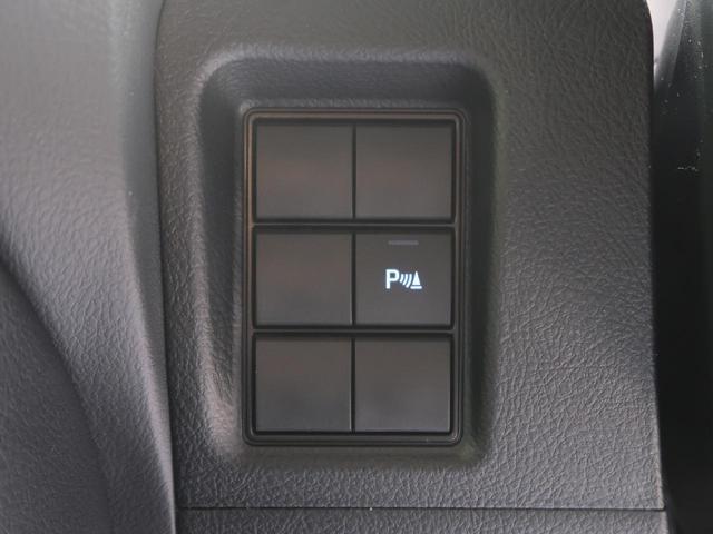 TX Lパッケージ・ブラックエディション 登録済未使用車 現行型 衝突軽減 レーダークルーズ ムーンルーフ 本革シート 専用18インチアルミホイール ルーフレール 前席パワーシート シートヒーター クリアランスソナー LEDヘッド(45枚目)