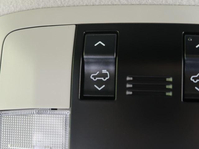 TX Lパッケージ・ブラックエディション 登録済未使用車 現行型 衝突軽減 レーダークルーズ ムーンルーフ 本革シート 専用18インチアルミホイール ルーフレール 前席パワーシート シートヒーター クリアランスソナー LEDヘッド(53枚目)