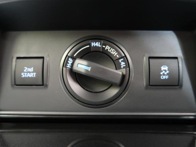 TX Lパッケージ・ブラックエディション 登録済未使用車 現行型 衝突軽減 レーダークルーズ ムーンルーフ 本革シート 専用18インチアルミホイール ルーフレール 前席パワーシート シートヒーター クリアランスソナー LEDヘッド(58枚目)