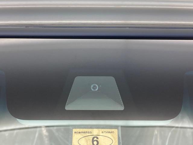 L 届出済未使用車 現行型 パワースライドドア コーナーセンサー衝突被害軽減装置 アダプティブクルーズコントロール 車線逸脱警報装置 シートヒーター スマートキー 純正14インチホイールキャップ 禁煙車(3枚目)