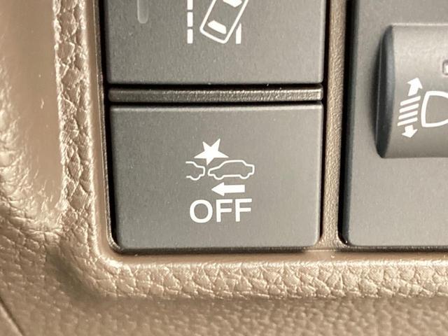 L 届出済未使用車 現行型 パワースライドドア コーナーセンサー衝突被害軽減装置 アダプティブクルーズコントロール 車線逸脱警報装置 シートヒーター スマートキー 純正14インチホイールキャップ 禁煙車(6枚目)