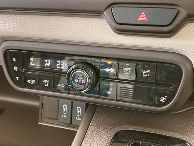 L 届出済未使用車 現行型 パワースライドドア コーナーセンサー衝突被害軽減装置 アダプティブクルーズコントロール 車線逸脱警報装置 シートヒーター スマートキー 純正14インチホイールキャップ 禁煙車(8枚目)