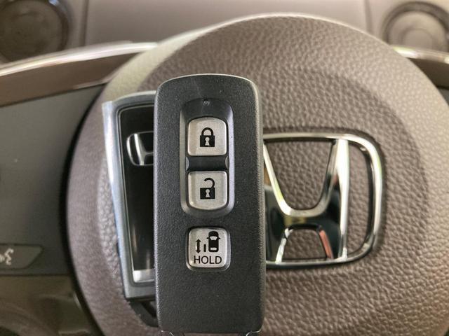 L 届出済未使用車 現行型 パワースライドドア コーナーセンサー衝突被害軽減装置 アダプティブクルーズコントロール 車線逸脱警報装置 シートヒーター スマートキー 純正14インチホイールキャップ 禁煙車(9枚目)