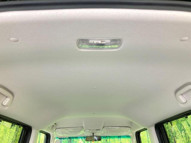 L 届出済未使用車 現行型 パワースライドドア コーナーセンサー衝突被害軽減装置 アダプティブクルーズコントロール 車線逸脱警報装置 シートヒーター スマートキー 純正14インチホイールキャップ 禁煙車(35枚目)