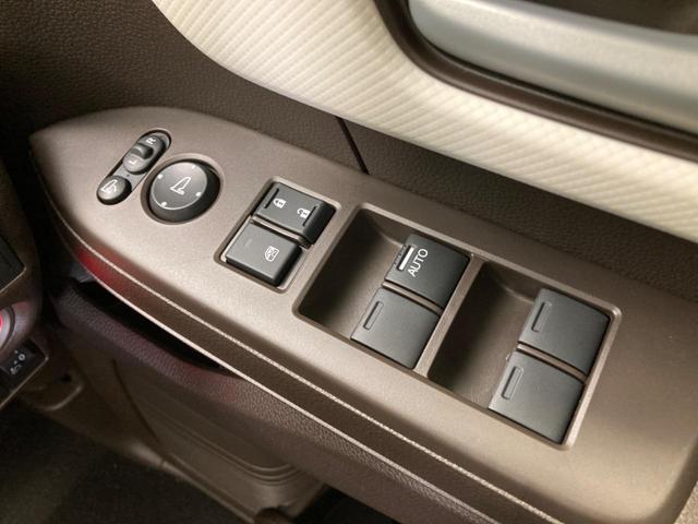 L 届出済未使用車 現行型 パワースライドドア コーナーセンサー衝突被害軽減装置 アダプティブクルーズコントロール 車線逸脱警報装置 シートヒーター スマートキー 純正14インチホイールキャップ 禁煙車(44枚目)