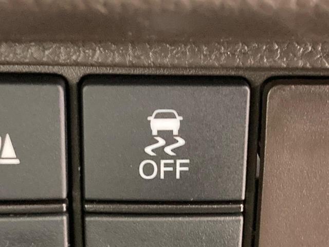 L 届出済未使用車 現行型 パワースライドドア コーナーセンサー衝突被害軽減装置 アダプティブクルーズコントロール 車線逸脱警報装置 シートヒーター スマートキー 純正14インチホイールキャップ 禁煙車(48枚目)
