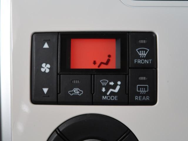X ホワイトアクセントSAII 純正ナビ バックモニター 片側電動スライドドア スマートキー 衝突被害軽減装置 純正14インチアルミホイール ETC(34枚目)