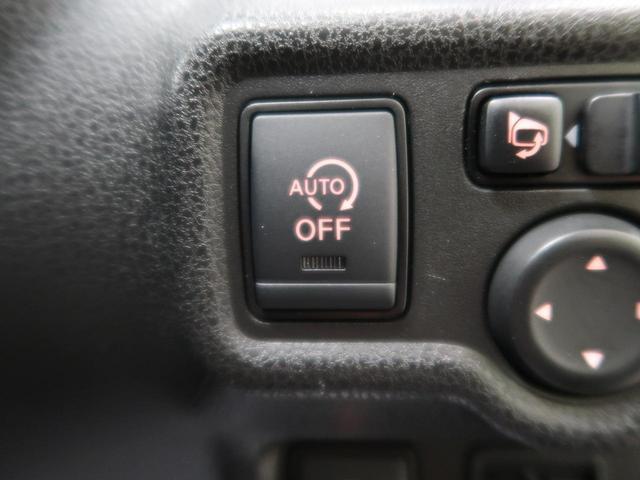 X 禁煙 SDナビ アラウンドビューモニター スマートキー 車線逸脱警報装置 衝突被害軽減装置 オートライト ハロゲンライト 電動格納ミラー 純正14インチアルミホイール ETC(24枚目)