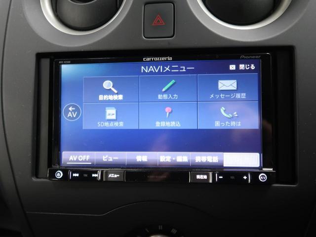 X 禁煙 SDナビ アラウンドビューモニター スマートキー 車線逸脱警報装置 衝突被害軽減装置 オートライト ハロゲンライト 電動格納ミラー 純正14インチアルミホイール ETC(32枚目)