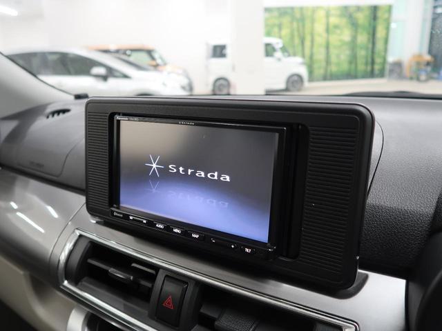 スタイルX SDナビ ワンセグTV スマートキー 電動格納ミラー オートエアコン ハロゲンライト アイドリングストップ 横滑り防止システム 純正14インチアルミホイール(3枚目)