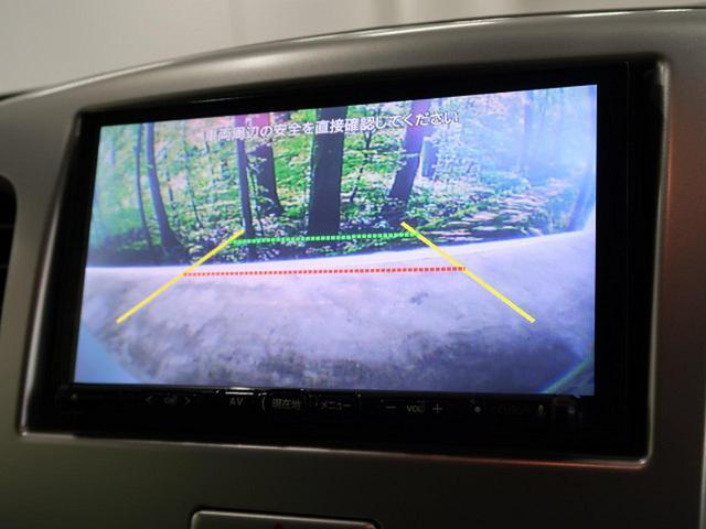 FA HDDナビ バックカメラ キーレス 電動格納ミラー マニュアルエアコン 純正ホイールキャップ(4枚目)