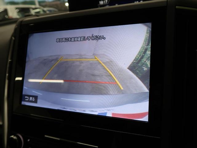 2.0i-L アイサイト 現行型 純正8型ナビ バックカメラ スマートキー LEDヘッドライト フォグライト アダプティブクルーズコントロール 衝突被害軽減装置 車線逸脱警報装置 ステアリングスイッチ(4枚目)