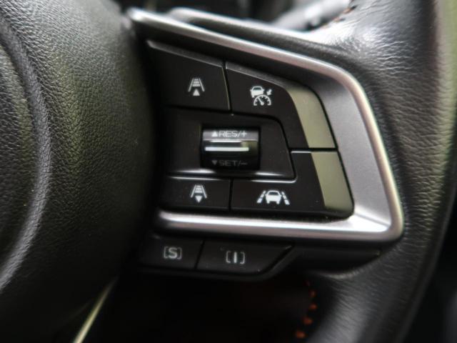 2.0i-L アイサイト 現行型 純正8型ナビ バックカメラ スマートキー LEDヘッドライト フォグライト アダプティブクルーズコントロール 衝突被害軽減装置 車線逸脱警報装置 ステアリングスイッチ(7枚目)