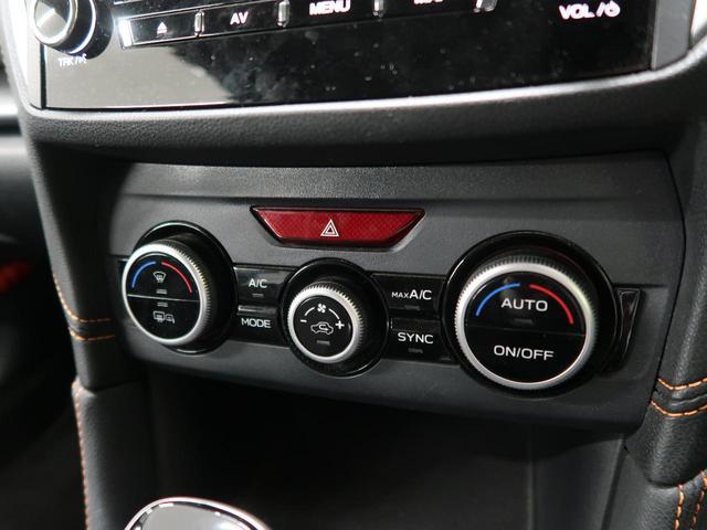 2.0i-L アイサイト 現行型 純正8型ナビ バックカメラ スマートキー LEDヘッドライト フォグライト アダプティブクルーズコントロール 衝突被害軽減装置 車線逸脱警報装置 ステアリングスイッチ(9枚目)