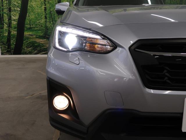 2.0i-L アイサイト 現行型 純正8型ナビ バックカメラ スマートキー LEDヘッドライト フォグライト アダプティブクルーズコントロール 衝突被害軽減装置 車線逸脱警報装置 ステアリングスイッチ(12枚目)