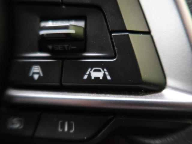 2.0i-L アイサイト 現行型 純正8型ナビ バックカメラ スマートキー LEDヘッドライト フォグライト アダプティブクルーズコントロール 衝突被害軽減装置 車線逸脱警報装置 ステアリングスイッチ(25枚目)