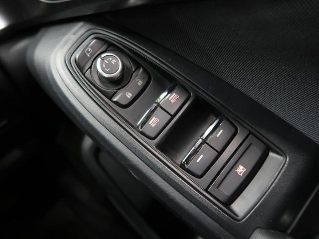 2.0i-L アイサイト 現行型 純正8型ナビ バックカメラ スマートキー LEDヘッドライト フォグライト アダプティブクルーズコントロール 衝突被害軽減装置 車線逸脱警報装置 ステアリングスイッチ(29枚目)