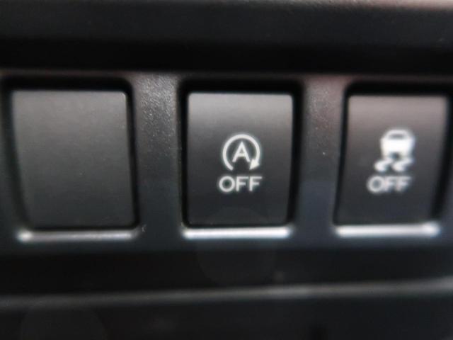 2.0i-L アイサイト 現行型 純正8型ナビ バックカメラ スマートキー LEDヘッドライト フォグライト アダプティブクルーズコントロール 衝突被害軽減装置 車線逸脱警報装置 ステアリングスイッチ(32枚目)