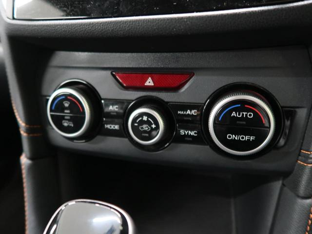 2.0i-L アイサイト 現行型 純正8型ナビ バックカメラ スマートキー LEDヘッドライト フォグライト アダプティブクルーズコントロール 衝突被害軽減装置 車線逸脱警報装置 ステアリングスイッチ(33枚目)