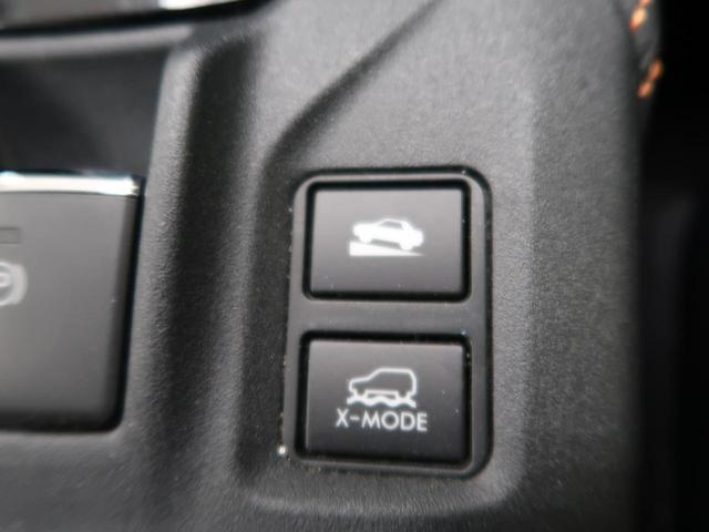2.0i-L アイサイト 現行型 純正8型ナビ バックカメラ スマートキー LEDヘッドライト フォグライト アダプティブクルーズコントロール 衝突被害軽減装置 車線逸脱警報装置 ステアリングスイッチ(37枚目)