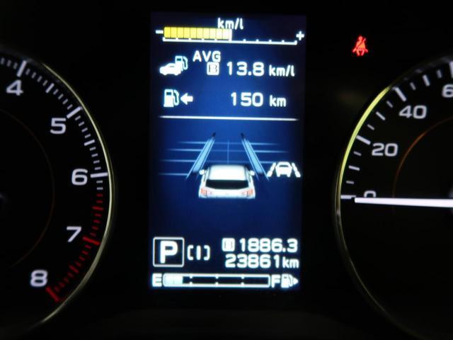 2.0i-L アイサイト 現行型 純正8型ナビ バックカメラ スマートキー LEDヘッドライト フォグライト アダプティブクルーズコントロール 衝突被害軽減装置 車線逸脱警報装置 ステアリングスイッチ(39枚目)