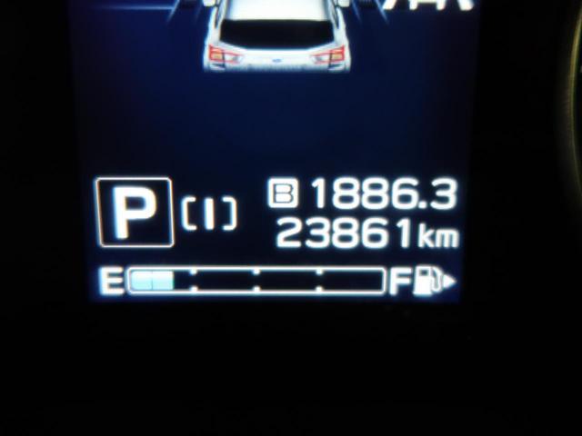 2.0i-L アイサイト 現行型 純正8型ナビ バックカメラ スマートキー LEDヘッドライト フォグライト アダプティブクルーズコントロール 衝突被害軽減装置 車線逸脱警報装置 ステアリングスイッチ(40枚目)